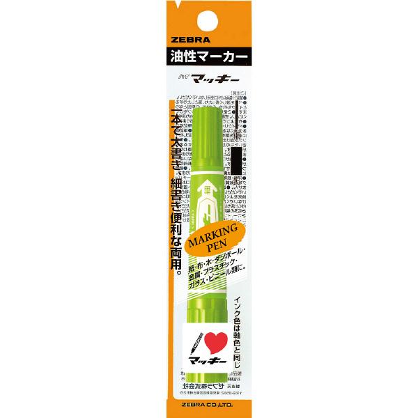 ハイマッキー 太字/細字 ライトグリーン 油性ペン P-MO-150-MC-LG 7本 ゼブラ (直送品)