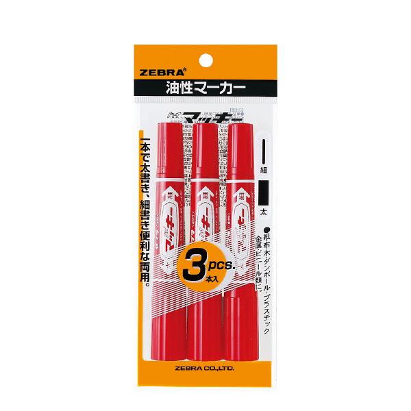ハイマッキー 太字/細字 赤 油性ペン P-MO-150-MC-R3 9本 ゼブラ (直送品)