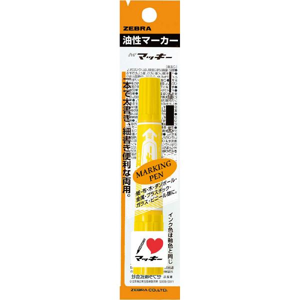 ハイマッキー 太字/細字 黄 油性ペン P-MO-150-MC-Y 7本 ゼブラ (直送品)