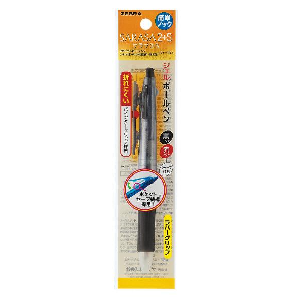ゼブラ ゲルインク多色多機能ボールペン サラサ2+S 0.5mm 2色+シャープ 黒軸 P-SJ2-BK 2本 (直送品)