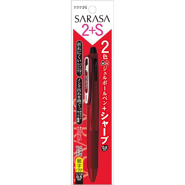 ゼブラ ゲルインク多色多機能ボールペン サラサ2+S 0.5mm 2色+シャープ レッド軸 P-SJ2-R 2本 (直送品)
