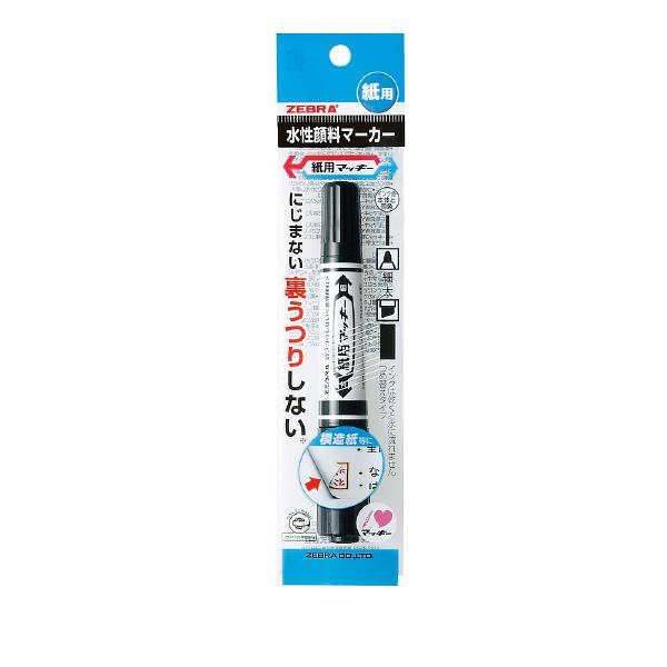 紙用マッキー 太字/細字 黒 水性ペン P-WYT5-BK 7本 ゼブラ (直送品)