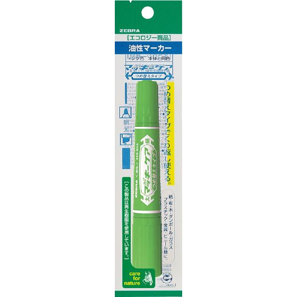 ハイマッキーケア 詰め替えタイプ本体 太字/細字 ライトグリーン 油性ペン P-YYT5-LG 7本 ゼブラ (直送品)