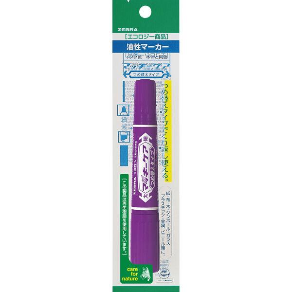 ハイマッキーケア 詰め替えタイプ本体 太字/細字 紫 油性ペン P-YYT5-PU 7本 ゼブラ (直送品)