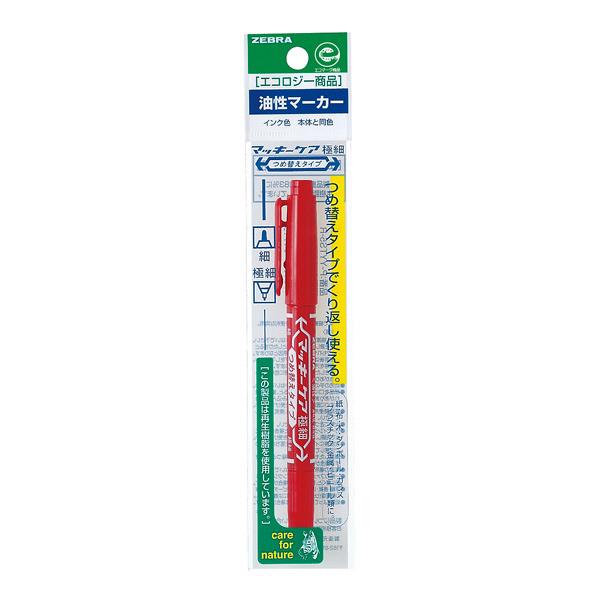 マッキーケア 詰め替えタイプ本体 細字/極細 赤 油性ペン P-YYTS5-R 9本 ゼブラ (直送品)