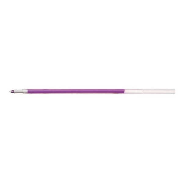 ゼブラ SARASA(サラサ) 替芯 0.5mm 紫 RNJK5-PU 10本 (直送品)