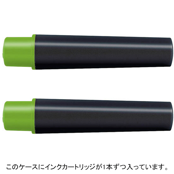 紙用マッキー 詰替インクカートリッジ 水性ペン ライトグリーン RWYT5-LG 2本入×7パック ゼブラ (直送品)
