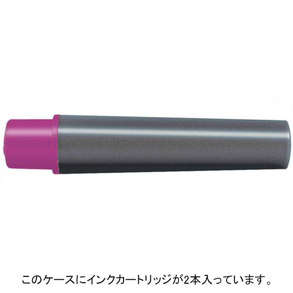 紙用マッキー 詰替インクカートリッジ極細用 水性ペン 赤紫 RWYTS5-RP 2本入×9パック ゼブラ (直送品)