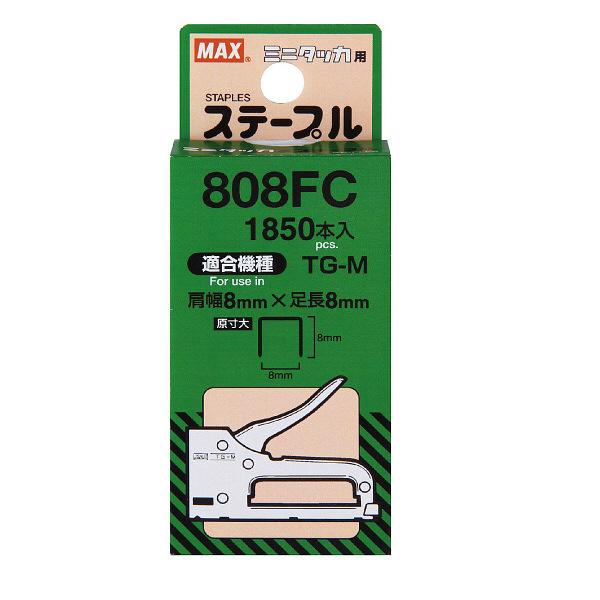 マックス 808FC MS92638 1セット(3箱)