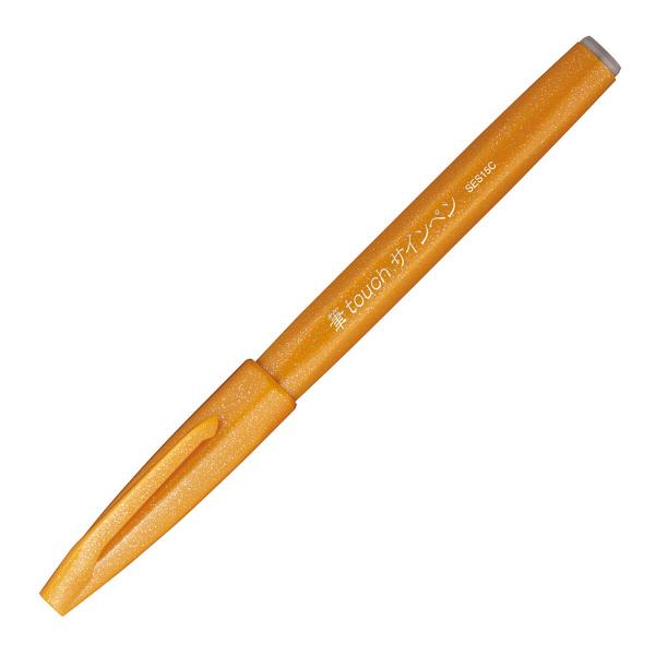 筆タッチサインペン 黄色 7本(直送品)