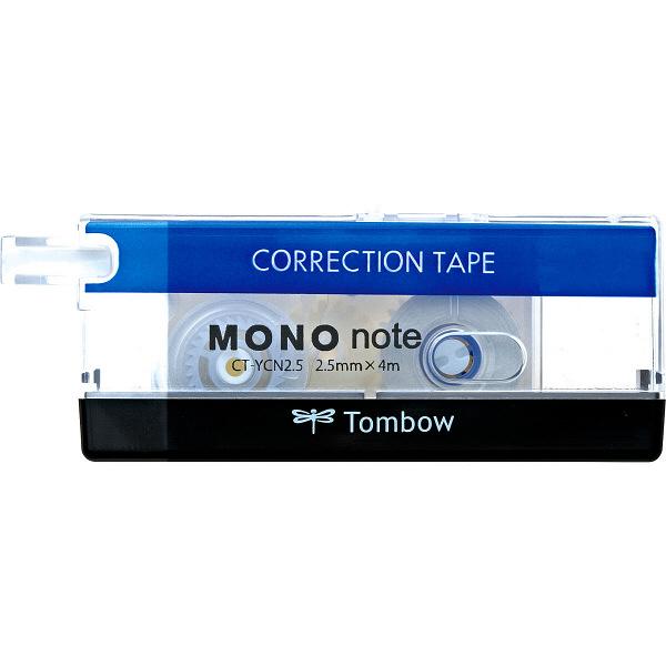 トンボ鉛筆【MONO】修正テープ 使いきりタイプ モノノート 2.5mm×4m CT-YCN2.5 5個 (直送品)