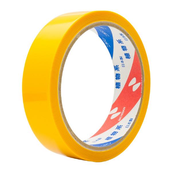 ニチバン 着色セロテープ(R)24mm×35m 黄 4302-24 9巻 (直送品)