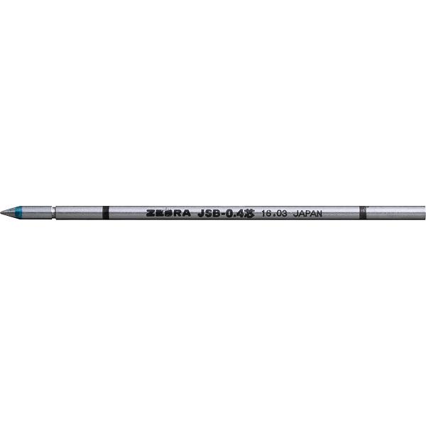 サラサ替芯 フォルティアスタイラス・シャーボXシリーズ用 0.4mm ロイヤルブルー RJSB4-RBL 7本 ゼブラ (直送品)