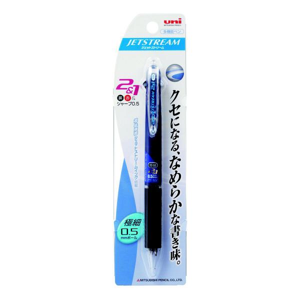 ジェットストリーム多機能ボールペン 2色+シャープ 0.5mm MSXE3-500-05 ネイビー 2本 三菱鉛筆uni (直送品)