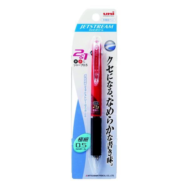 ジェットストリーム多機能ボールペン 2色+シャープ 0.5mm MSXE3-500-05 赤 2本 三菱鉛筆uni (直送品)