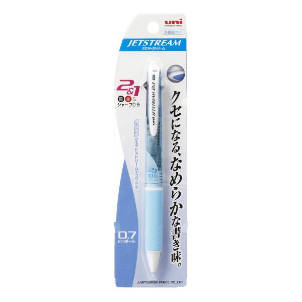 ジェットストリーム多機能ボールペン 2色+シャープ 0.7mm MSXE3-500-07 水色 2本 三菱鉛筆uni (直送品)