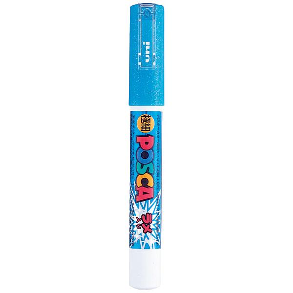 ポスカ 極細 ラメライトブルー PC1ML.8 水性マーカー 5本 三菱鉛筆uni (直送品)