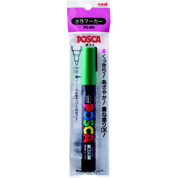 ポスカ 中字 緑 PC5M1P.6 水性マーカー 5本 三菱鉛筆uni (直送品)