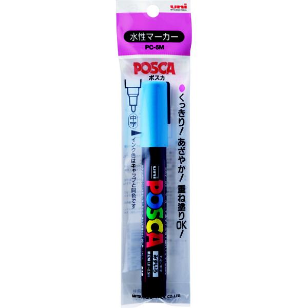 ポスカ 中字 水色 PC5M1P.8 水性マーカー 5本 三菱鉛筆uni (直送品)