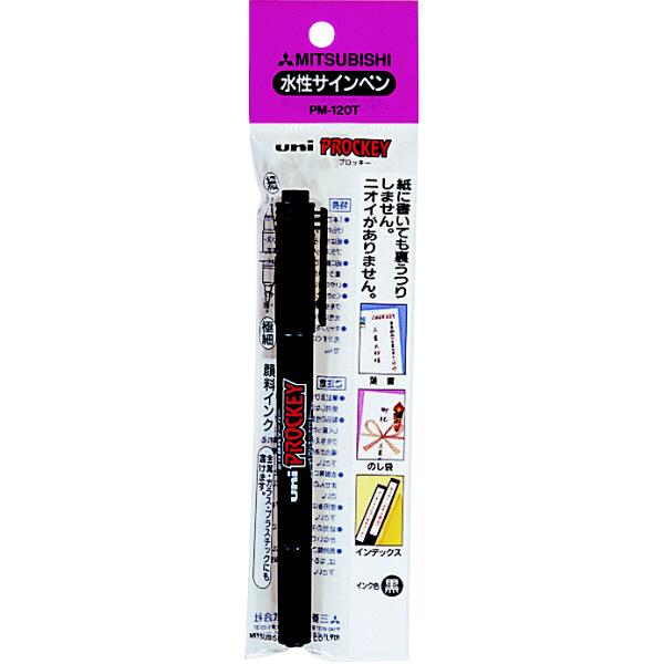 プロッキー 水性ペン 細・極細ツイン 黒 9本 PM120T1P.24 三菱鉛筆 uni (直送品)