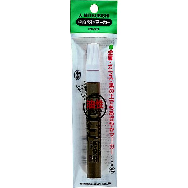 三菱鉛筆(uni) ペイントマーカー 中字 金 油性マーカー PX-20 5本 (直送品)