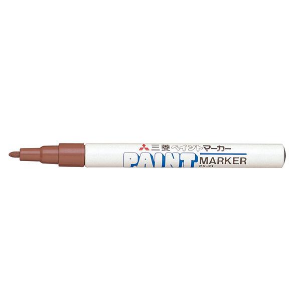 三菱鉛筆(uni) ペイントマーカー 細字 茶 油性マーカー PX-21 5本 (直送品)