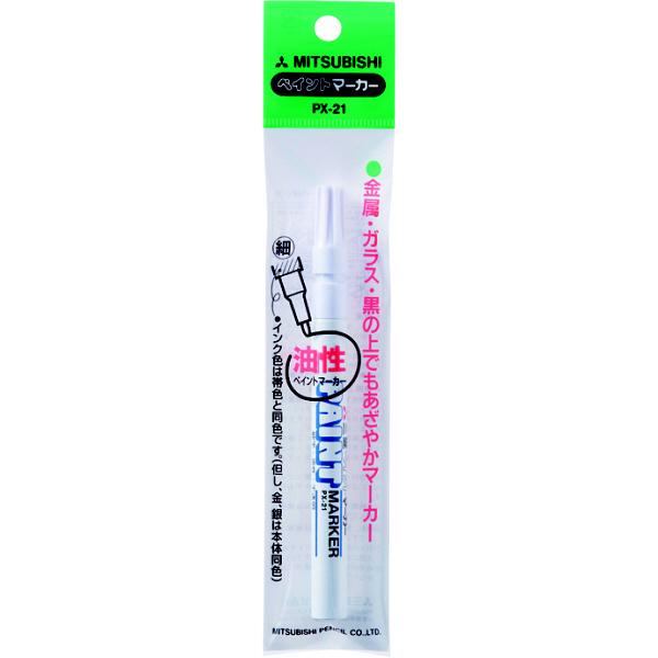 三菱鉛筆(uni) ペイントマーカー 細字 白 油性マーカー PX-21 5本 (直送品)