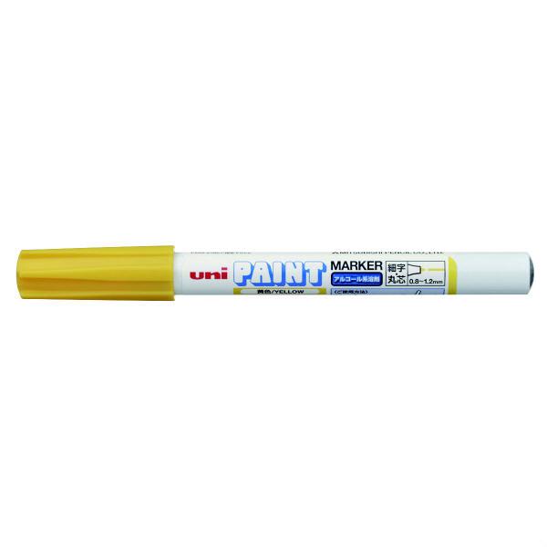 三菱鉛筆(uni) アルコールペイントマーカー 細字 黄 油性マーカー PXA-210 5本 (直送品)
