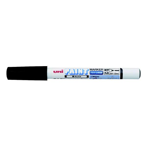 三菱鉛筆(uni) アルコールペイントマーカー 細字 黒 油性マーカー PXA-210 5本 (直送品)