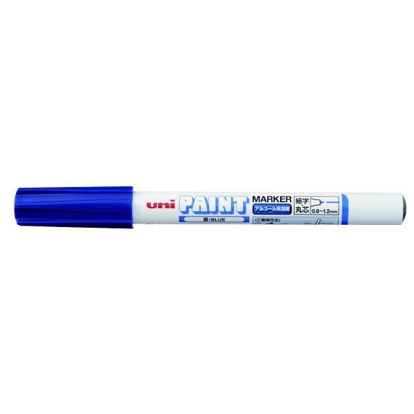 三菱鉛筆(uni) アルコールペイントマーカー 細字 青 油性マーカー PXA-210 5本 (直送品)
