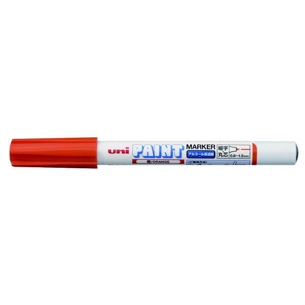 三菱鉛筆(uni) アルコールペイントマーカー 細字 橙 油性マーカー PXA-210 5本 (直送品)