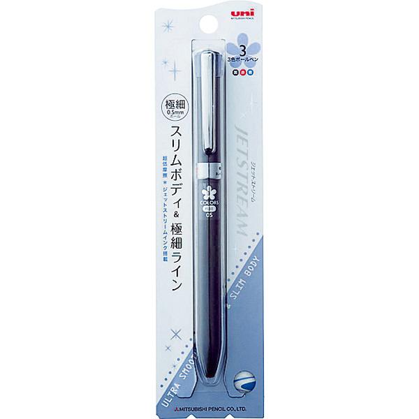 ジェットストリームF 3色ボールペン 0.5mm ルミナスブラック SXE3-601-05 2本 三菱鉛筆uni (直送品)