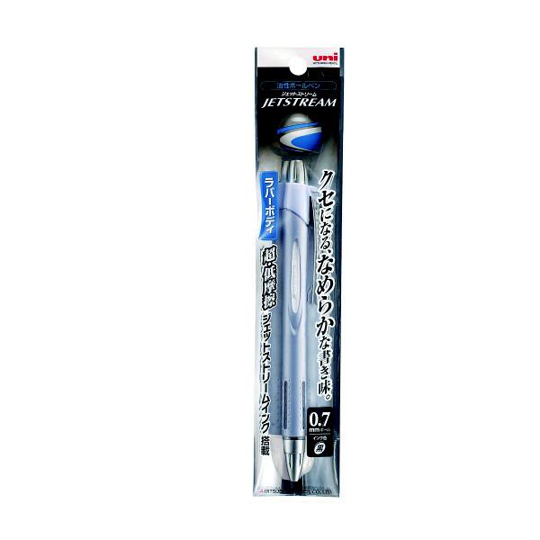 三菱鉛筆 ボールペン 油性 JETSTREAM(ジェットストリーム) 0.7mm シルバー軸 黒インク SXN-250-07 1セット(4本入り) (直送品)
