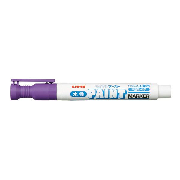 三菱鉛筆(uni) 水性ペイントマーカー 中字 紫 水性マーカー PXW2005M 5本 (直送品)