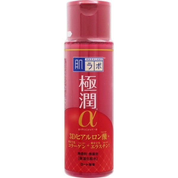 肌研 極潤αハリ化粧水