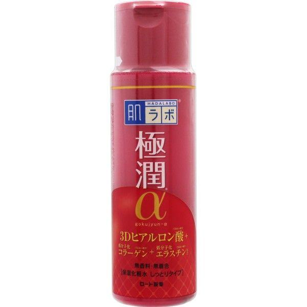 肌研 極潤αハリ化粧水しっとりタイプ