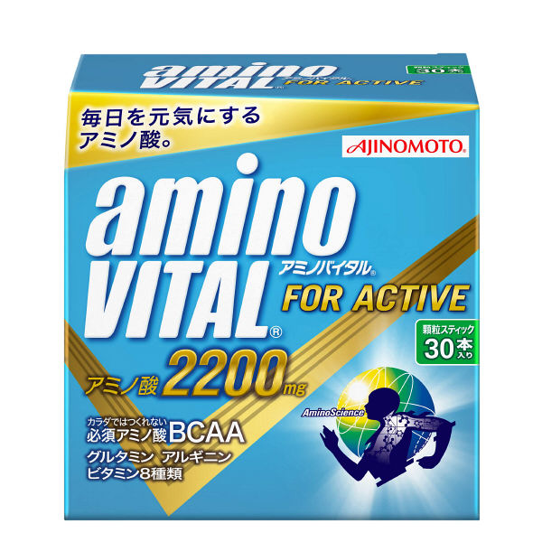 アミノバイタル 30本入