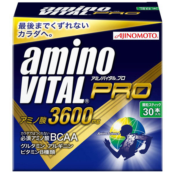 アミノバイタルプロ 1箱(30本入)