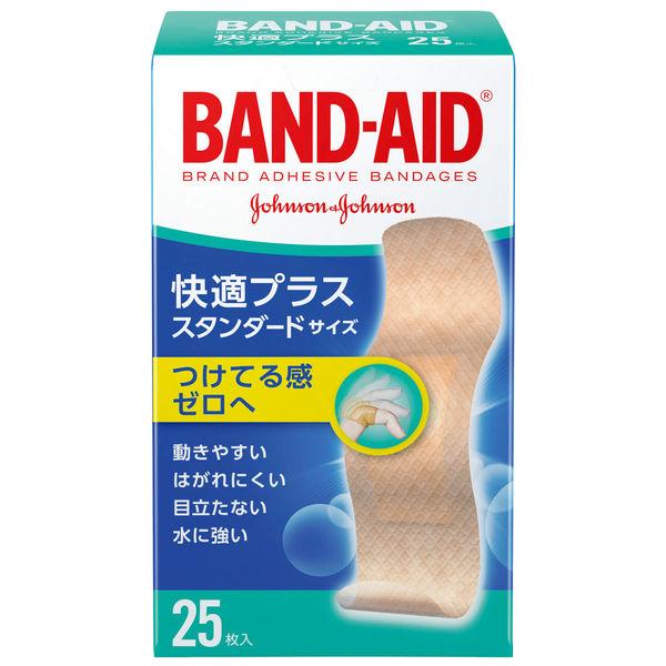 バンドエイド快適+ スタンダード25枚