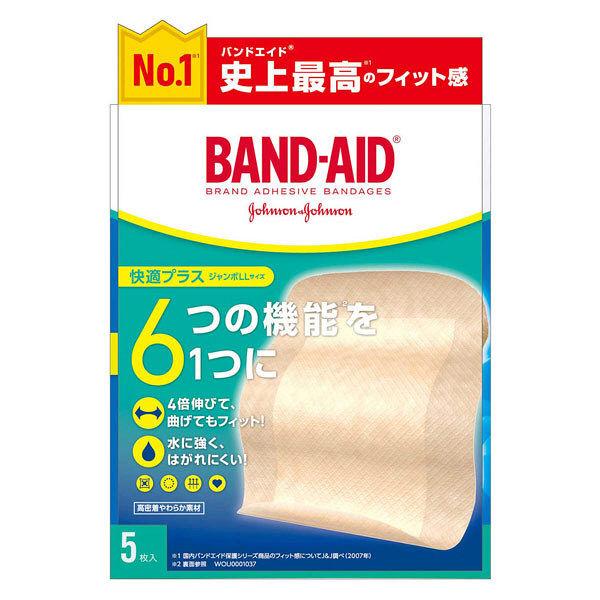 バンドエイド快適+ ジャンボLL5枚