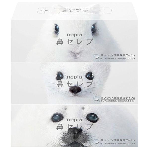 在庫 あり 鼻 セレブ マスク 鼻セレブマスク|在庫のある通販サイトと店舗まとめ