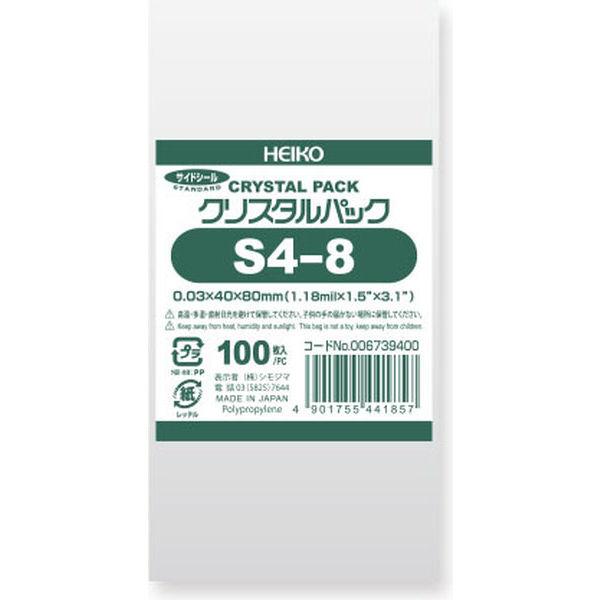 OPP袋 S4-8 100枚
