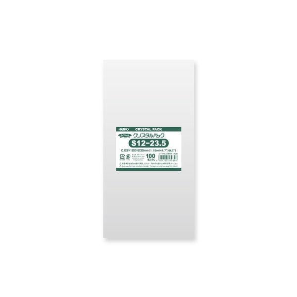 OPP袋 S12-23.5 100枚