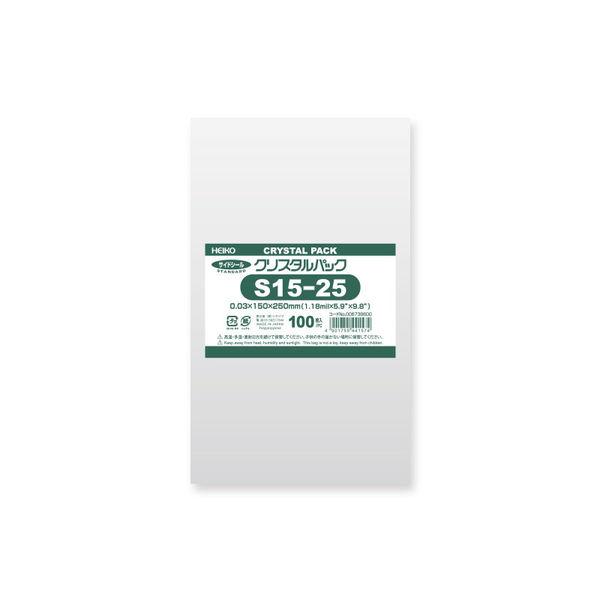 OPP袋 S15-25 100枚