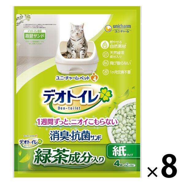 箱売飛散らない緑茶成分入消臭サンド4L