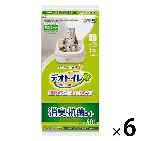 デオトイレ 取り替え専用消臭・抗菌シート