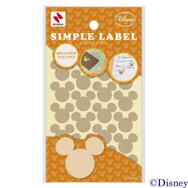 ラベルシール茶 ディズニー3袋(取寄品)