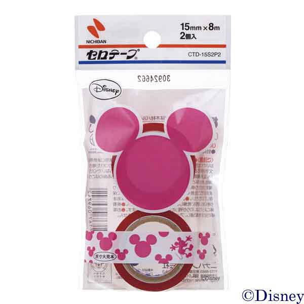 ニチバン セロテープ小巻2巻パック ディズニー ピンク CTD-15S2P2 6巻