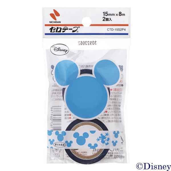 ニチバン セロテープ小巻2巻パック ディズニー ブルー CTD-15S2P4 6巻