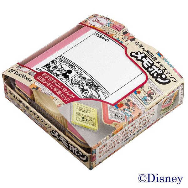 メモスタンプ ディズニー 2個(取寄品)
